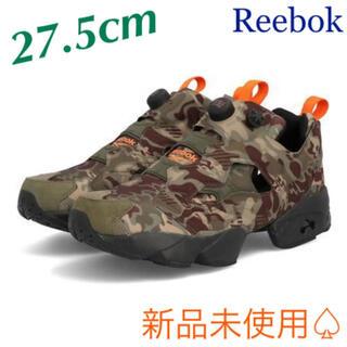 リーボック(Reebok)の【Reebok】インスタポンプフューリー 厚底ハイテクスニーカー【迷彩】(スニーカー)