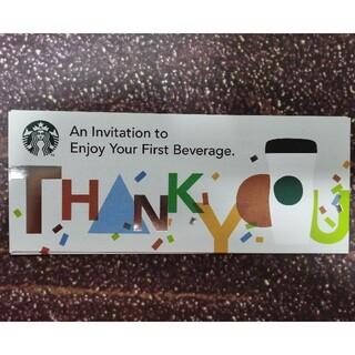 スターバックスコーヒー(Starbucks Coffee)のスターバックスコーヒー ドリンクチケット  40枚 スタバ STARBUCKS(フード/ドリンク券)