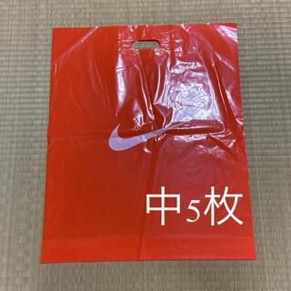 ナイキ(NIKE)のNIKE ショッパー サイズ中 5枚セット ビニール袋(ショップ袋)