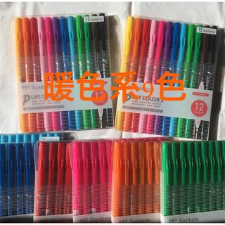 トンボエンピツ(トンボ鉛筆)のカラーペン♪新品❗️水性サインペン12 本セット【暖色系9色♪1】(カラーペン/コピック)