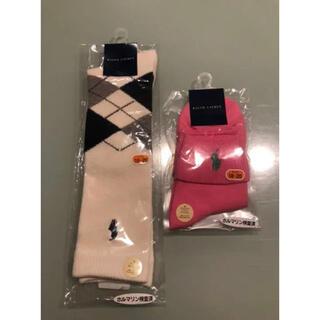 Ralph Lauren - セール☆ラルフローレン 靴下 ソックス 2足セット18-20cm