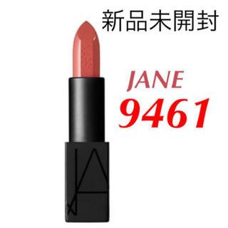 NARS - ナーズ オーディシャス リップスティック 9461 NARS JANE