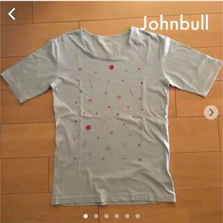 ジョンブル(JOHNBULL)の★Johnbull★  オープン記念Tシャツ(Tシャツ/カットソー(半袖/袖なし))