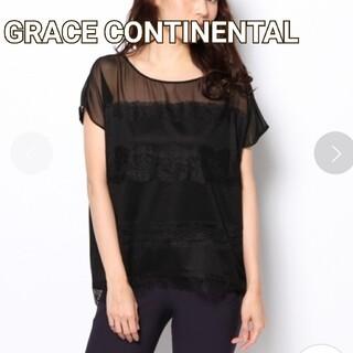 グレースコンチネンタル(GRACE CONTINENTAL)のグレースコンチネンタル   レース切替ドルマントップ S 黒(Tシャツ(半袖/袖なし))