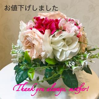 ♡フラワーアレンジメント♡ ★母の日バージョン★(その他)