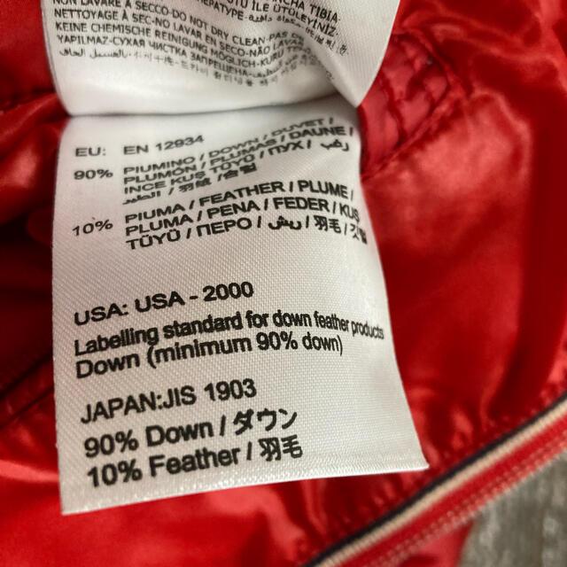 MONCLER(モンクレール)のモンクレール ダウンジャケット 赤 メンズのジャケット/アウター(ダウンジャケット)の商品写真