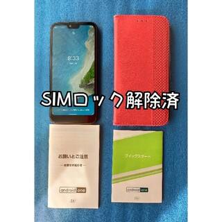 キョウセラ(京セラ)のAndroid one S6 SIMフリー 手帳型ケース付き(スマートフォン本体)