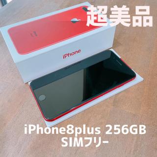 アイフォーン(iPhone)の超美品 iPhone8plus 256GB SIMフリー product red(スマートフォン本体)