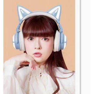 最終値下げ 正規品 未使用新品 猫耳ヘッドフォン 水色 コスプレ(小道具)