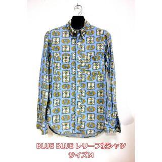 ブルーブルー(BLUE BLUE)の【良品】BLUE BLUE レリーフ柄BDシャツ ブルーブルー(シャツ)