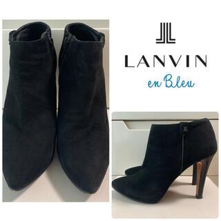 LANVIN en Bleu - ランバンオンブルー ブラックスエード ブーツ