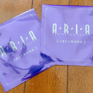 アリアカンパニー(AriaCompany)の映画 アリア 第5週目特典コースター2枚セット(ノベルティグッズ)
