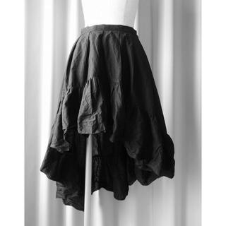 ビーピーエヌ(BPN)の新品タグ付 送料込 匿名配送 BPN スカート(ロングスカート)