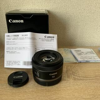 Canon - Canon RF 50mm F1.8 STM 2021年3月購入品 正規品