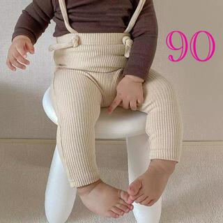 キャラメルベビー&チャイルド(Caramel baby&child )のサイズ90 肩紐コットンリブパンツ サスペンダーリブパンツ ベージュ(パンツ/スパッツ)