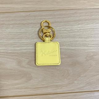 Kitamura - 【新品未使用】鞄のキタムラ キーホルダー