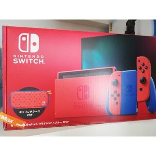ニンテンドースイッチ(Nintendo Switch)のユータ2216さま専用 Switch マリオレッド×ブルー 本体(家庭用ゲーム機本体)