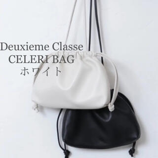 DEUXIEME CLASSE - 新品未使用 Deuxieme Classe CELERI BAG ホワイト