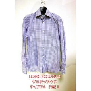 ルイジボレッリ(LUIGI BORRELLI)の【美品】ルイジボレッリ チェックシャツ LUCIANO(シャツ)