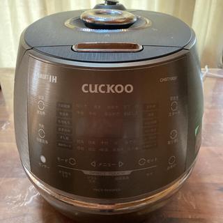 美品 cuckoo  New圧力名人DX  酵素玄米