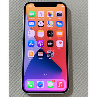 Apple - 送料込iPhone12 mini 256G ホワイト SIMフリー