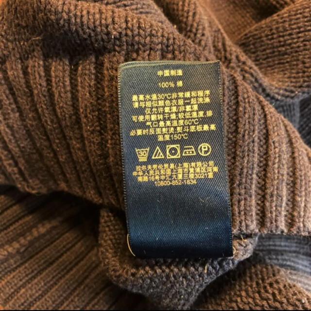 POLO RALPH LAUREN(ポロラルフローレン)のポロラルフローレン ニットカーディガン 110cm 紺色 キッズ/ベビー/マタニティのキッズ服男の子用(90cm~)(ジャケット/上着)の商品写真