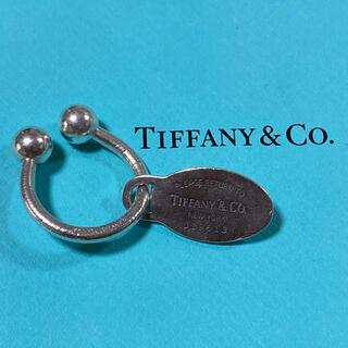 ティファニー(Tiffany & Co.)のティファニー sv925 シルバー キーホルダー チャーム オーバル(キーホルダー)