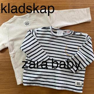 クレードスコープ(kladskap)のkladskap&ZARAベビートップス2枚セット80(シャツ/カットソー)