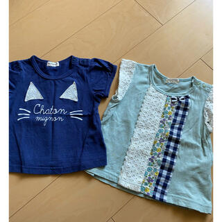 プチジャム(Petit jam)のパルハウス*Tシャツ2枚セット(Tシャツ/カットソー)