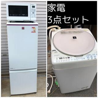 家電3点セット 冷蔵庫 洗濯機 オーブンレンジ 動作確認済み