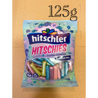 hitschler ヒッチーズ マーメイドエディション 125g(菓子/デザート)