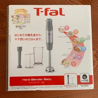 T-fal - ティファール ブレンダー