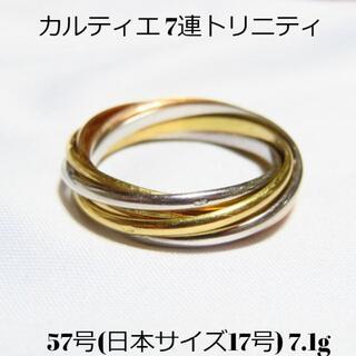Cartier - 【カルティエ】7連 トリニティリング 57(17号) K18YG・PG・WG