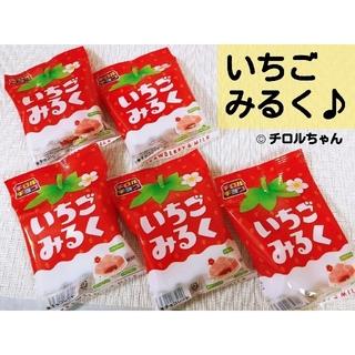 「いちごみるく」チロルチョコ(いちごとホワイトチョコの2つの甘さのハーモニー♪)(菓子/デザート)
