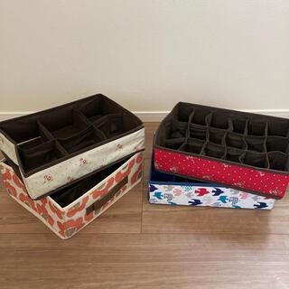 スリーコインズ(3COINS)の3coins 不織布仕切りボックス セット(ケース/ボックス)
