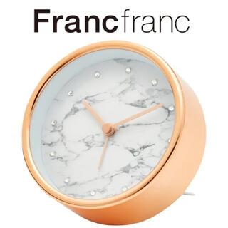 Francfranc - 送料無料 美品 廃盤品 フランフラン マーブルテーブルクロック 置き時計