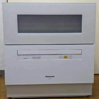 Panasonic - Panasonic NP-TH1食器洗い乾燥機 食洗機