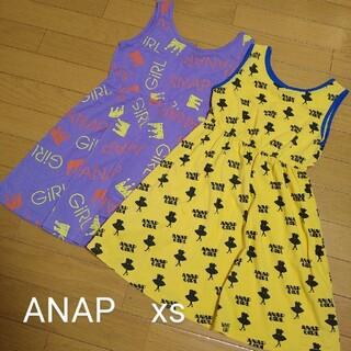 アナップ(ANAP)の【美品】ANAP アナップ xs(ワンピース)
