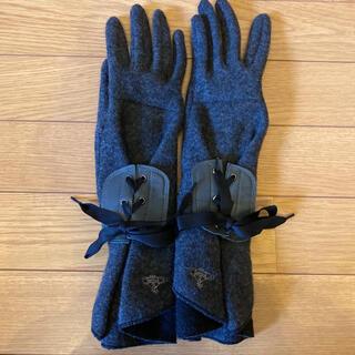 Vivienne Westwood - タグ付き未使用 vivienne westwood ウール編み上げロング手袋
