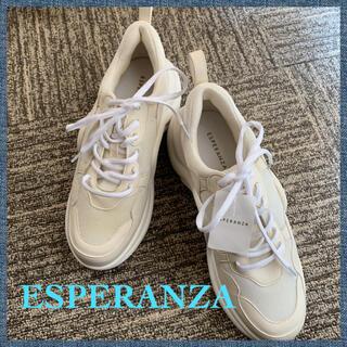 エスペランサ(ESPERANZA)のESPERANZA 厚底スニーカー (24〜24.5cm)(スニーカー)