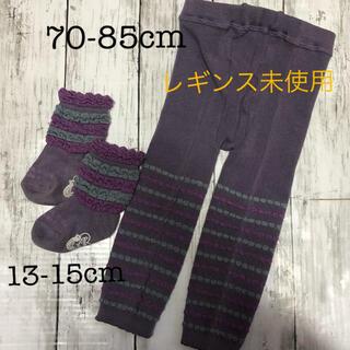 アナスイミニ(ANNA SUI mini)のアナスイミニ レギンス 靴下 セット(靴下/タイツ)