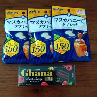 マヌカハニーC タブレット チョコ お菓子(菓子/デザート)