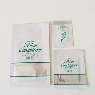 ALBION - アルビオン スキンコンディショナー  ペーパーマスク 化粧水 サンプル
