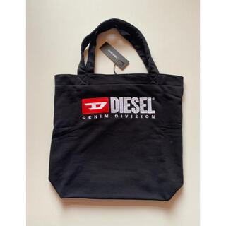 DIESEL - 新品未使用 DIESEL ディーゼル トートバッグ