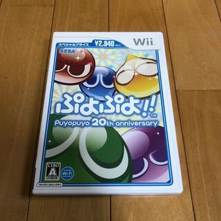 Wii - ぷよぷよ!!(スペシャルプライス) Wii