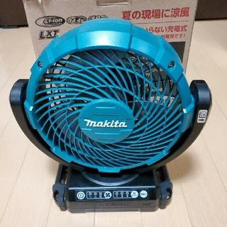 Makita - マキタ コードレス扇風機 CF102DZ