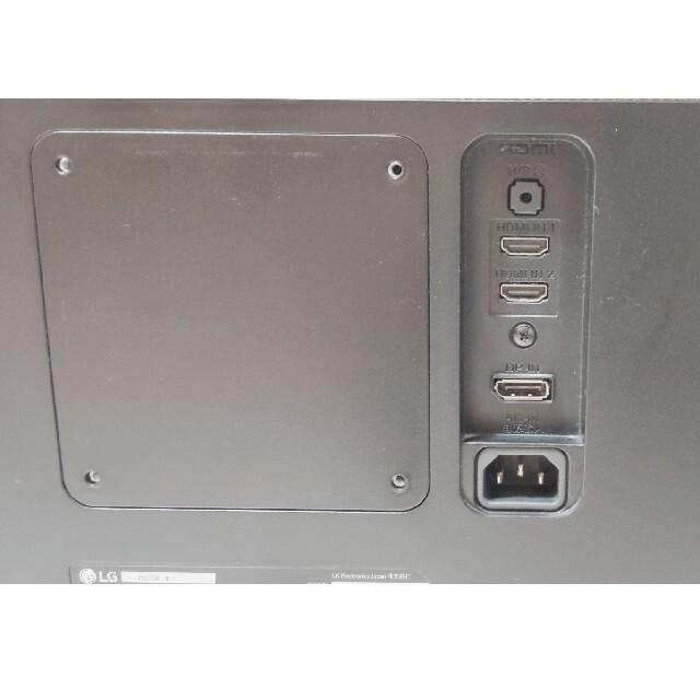 LG Electronics(エルジーエレクトロニクス)のLG 24UD58-B 4K IPSモニター スマホ/家電/カメラのPC/タブレット(ディスプレイ)の商品写真