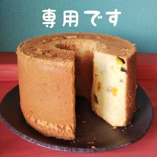 シフォンケーキ(菓子/デザート)