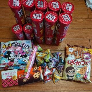 お菓子色々(菓子/デザート)