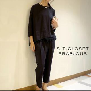 s.t.closet frabjous 裾レース付きプルオーバー+パンツセット